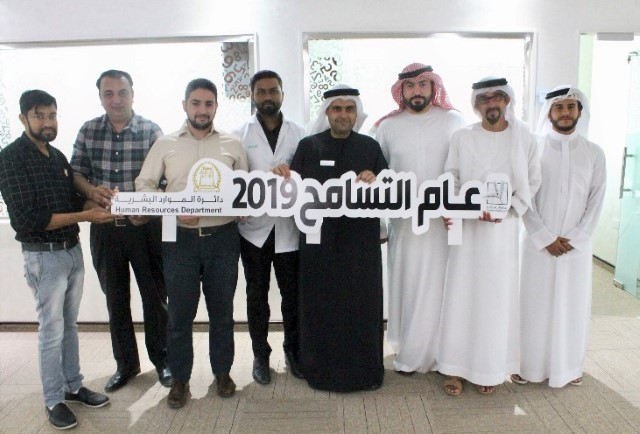 Health of your Vision  Initiative at Ras Al Khaimah Center for Statistics and Studies