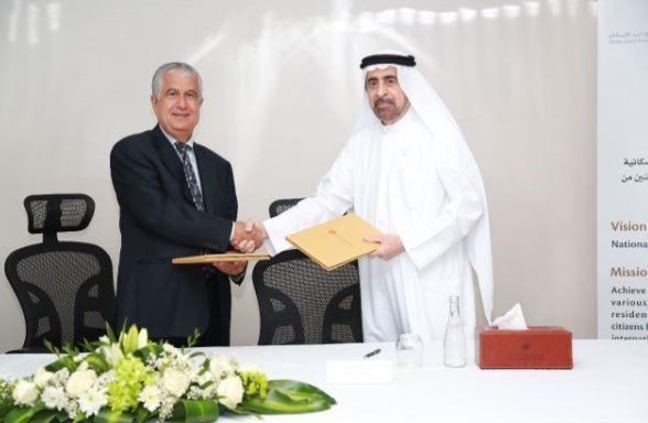 اتفاقية تفاهم مه برنامج الشيخ زايد للإسكان