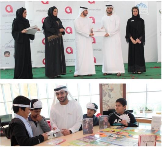 "RAKCSS Participated in ""My Child is Tolerant"" Event"