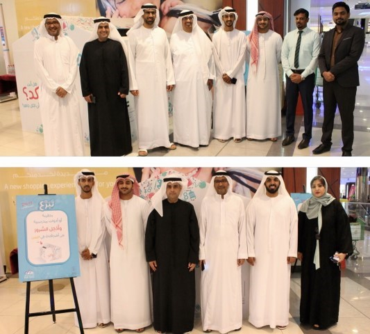 RAKCSS Participates  in Donate To your Friends In Yamen Campaign