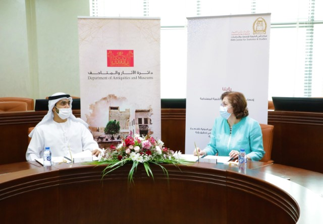 RAKCSS Signs MOU with Department of Antiquities and Museums