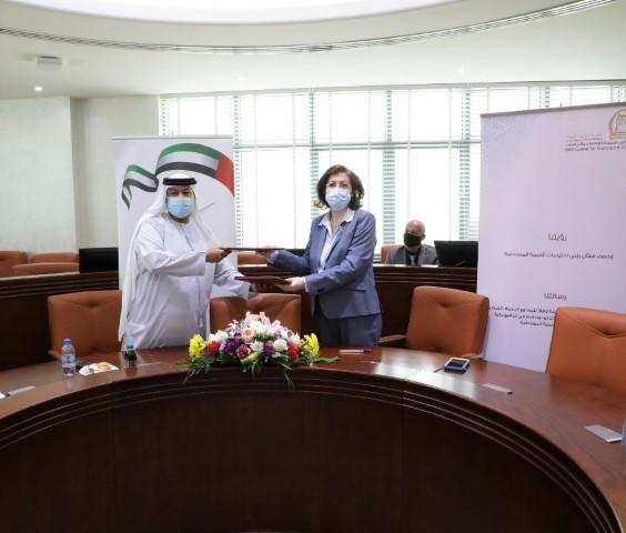 RAKCSS Signs MOU with Emirates Association for Social Development